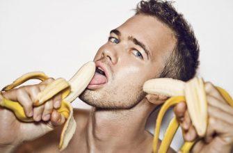 парень с бананами