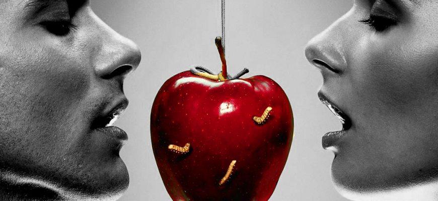 мужчина и женщина с яблоком